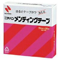 メンディングテープ [MD-18C] 1巻 (小巻)巻芯径25mm(粘着テープ)