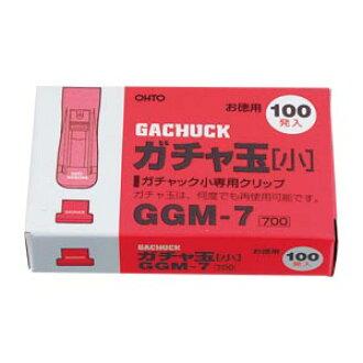 The ガチャ ball [GGM-7] 100 small (ガチャッククリップ)