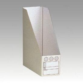 ▼クーポン配布中▼ペーパーシスボックス [SBF-100S-70] 1個 A4判タテ型(収納巾93mm) 本体色:ホワイトグレー(書類立て ファイルケース ファイルボックス)