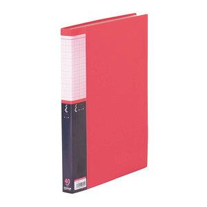 クリアーファイルSE [5136W] 1冊 A4判タテ型(40ポケット) 本体色:赤 (クリアファイル)