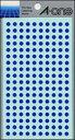 ▼クーポン配布中▼【ゆうパケット配送対象】カラーラベル [07062] 1P9シート(1800片) 丸型5mm径 本体色:青 (ラベルシール シール)(ポスト投函 追跡ありメール便)