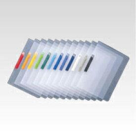▼クーポン配布中▼クリップインファイル [SSS-105-10] 1冊 A4判タテ型 本体色:ブルー