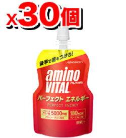 味の素アミノバイタルパーフェクトエネルギー130g×30個セット(=1ケース)[16AM6200] (アミノ酸飲料 アミノ酸 ゼリー スポーツ飲料 スポーツドリンク)