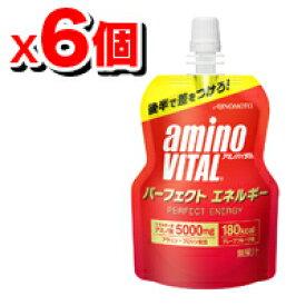 味の素アミノバイタルパーフェクトエネルギー130g×6個セット[16AM6200] (アミノ酸飲料 アミノ酸 ゼリー スポーツ飲料 スポーツドリンク)