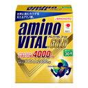 味の素 アミノバイタル ゴールド(amino vital GOLD) 30本入 (4.7g×30本)[16AM4110] 味の素 AMINO VITAL BCA...