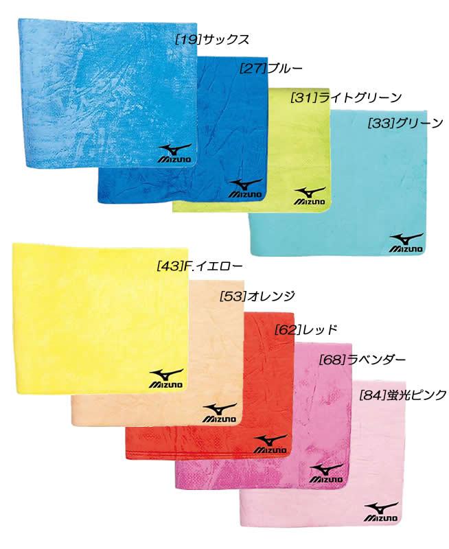 MIZUNO ミズノ 吸水速乾 スイムタオル(34cm×44cm)[85ZT751] 水泳 プールタオル タオル たおる セームタオル スイミング 吸水 速乾 towel スイムタオル ミズノ