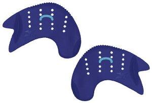 MIZUNO ミズノ エクサーフィンガーパドル(ネイビー)[85ZP05014] 水泳 アクセサリー ビート板 スイミング用 トレーニング