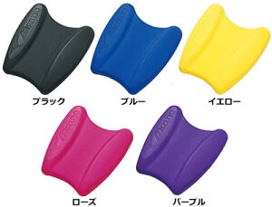 MIZUNO ミズノ プルブイ(サイズ:28×24×6cm)[85ZB750] 水泳 アクセサリー ビート板 スイミング用