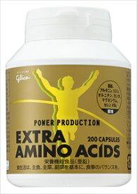グリコ パワープロダクション エキストラ アミノ アシッド 77.6g (標準200粒) (ビタミンB6 アミノ酸 アルギニン 亜鉛 サプリ サプリメント)