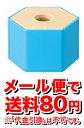 【ゆうメール便!送料80円】シャチハタ ケズリキャップ ブルー ZKC-A1/H【MK】(鉛筆削り)