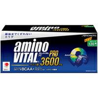 アミノバイタルプロ3600 120本入[16AM1420] (高濃度アミノ酸補給)新パッケージ(BCAA アミノ酸飲料 グルタミン アルギニン ビタミン マルチビタミン 送料無料 スポーツサプリ サプリ スポーツ飲料 粉末)