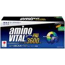 アミノバイタルプロ アミノ酸 パッケージアミノバイタル グルタミン