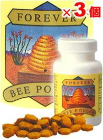 【3個】FLPビーポーレン(蜜蜂花粉)130粒×3コ[Forever Living Products][サプリメント](みつばち花粉 ミツバチ製品)