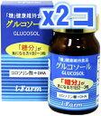 Glucosol2