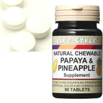 ▼P up to 36 times & coupon festival! With 90 ▼ LIFE STYLE (lifestyle) papaya & pineapple extract until 8/10 1:59 [tablet]; [エープライム] [supplement] [enzyme grain] [PAPAYA PINEAPPLE] [0715124012708]