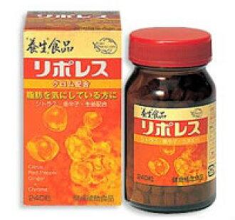 Zenyaku Kogyo curing food リポレス 240 grain fs3gm