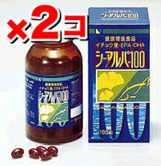 • P5 times in easy entry! Up to 14 times! 10 / 30 Up 23:59 down: sea, water pills ALPA 100 180 grain (Ginkgo biloba, DHA lycopene formulations)