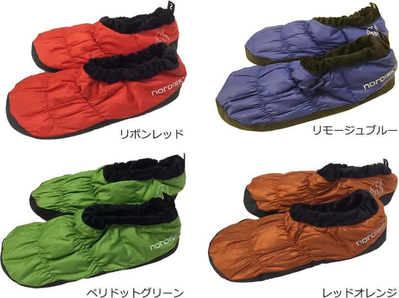 【国内正規品】ノルディスク NORDISK スリッパ Mos down shoes (モス・ダウン・シューズ) [109060](ノルディスク モスダウンシューズ シューズ アウトドア キャンプ キャンプ用品 アウトドア特集)