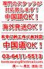 ▼P最大36倍&优惠券节!到8/10 1:59▼φ十RAKUWA颈S 3线50cm(供φ十RAKUWA X50/X100颈RAKUWA颈φ十项链φ十磁力项链男性使用的钛项链)upup