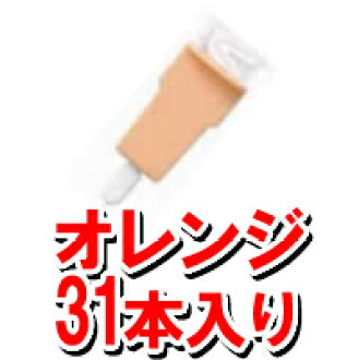▼P up to 36 times & coupon festival! It is the drawing blood puncture appliance drawing blood needle puncture needle for ★ blood sugar level measuring instrument blood sugar measuring instrument ▼ Abbott Japan Co.,Ltd. pocket Lancet depth 0.5mm/31 bo
