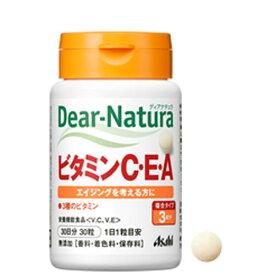 ディアナチュラ ビタミンC・E・A 30日分 30粒