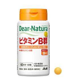 ディアナチュラ ビタミンB群 60日分 60粒