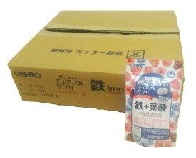 かんでおいしいチュアブルサプリ5種類からケース販売 /オリヒロ正規品