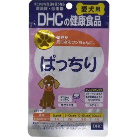 DHC 愛犬用 ぱっちり 60粒(ネコポス便利用)