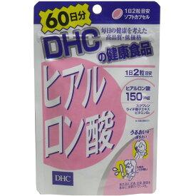 DHC ヒアルロン酸 60日分 120粒入 (ネコポス便利用) 美容 健康