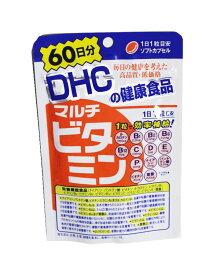 DHC マルチビタミン60日60粒分 (ネコポス便利用) 美容 健康