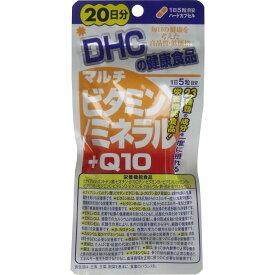 DHC マルチビタミン/ミネラル+Q10 20日分 100粒入(メール便利用可) 美容 健康
