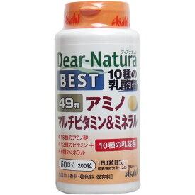 ディアナチュラベスト 49種アミノ マルチビタミン&ミネラル50日分200粒入