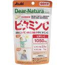 ディアナチュラST ビタミンC60日分120粒入(メール便利用可) 美容 健康