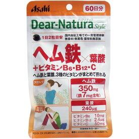 ディアナチュラST ヘム鉄×葉酸+ビタミンB6・B12・C 60日分120粒入 (メール便利用可)