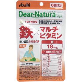 ディアナチュラST 鉄×マルチビタミン60日分60粒入(ネコポス便利用) 美容 健康
