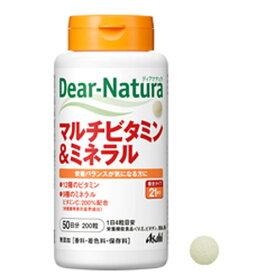 ディアナチュラ マルチビタミン&ミネラル 50日分 200粒 美容 健康