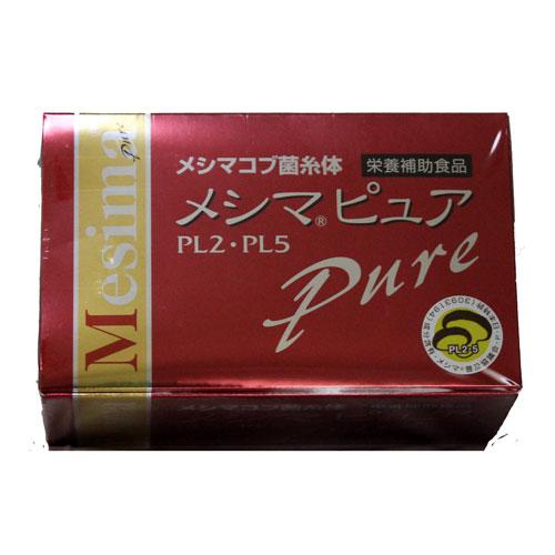 メシマピュア PL2・PL5 (1.1g×30包) 送料無料 エルエスコーポレーション メシマコブ 韓国新薬