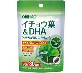 PDイチョウ葉&DHA(60粒) (ネコポス便利用) /オリヒロ正規品