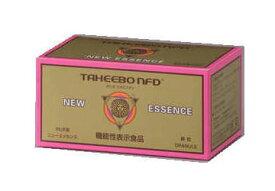 【送料無料】タヒボNFD NEWエッセンス30包 /タヒボジャパン製品