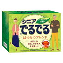 でるでるシニア 4g×20包入 でるでる シニア 茶 お茶 ダイエット ダイエットティー 3,000円以上のご注文で 送料無料 …