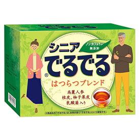 でるでるシニア 4g×20包入 でるでる シニア 茶 お茶 ダイエット ダイエットティー 3,000円以上のご注文で 送料無料 昭和製薬 健康茶 乳酸菌 高麗人参 ノンカフェイン ノンカロリー