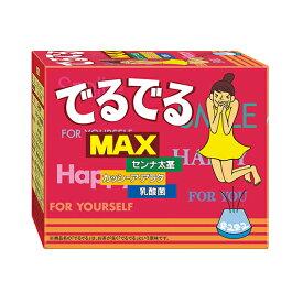 でるでるMAX 5g×14包入 茶 お茶 ダイエット ティー 乳酸菌 配合 キャンドルブッシュ 3,000円以上のご注文で 送料無料 昭和製薬 健康茶