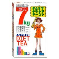 目標7kgダイエットティー