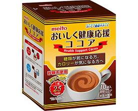 名糖産業「おいしく健康応援ココア」10g×10袋