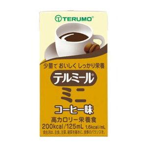 テルモ「テルミールミニ コーヒー味」125ml×24本