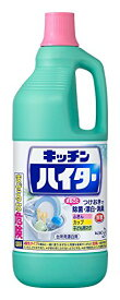 花王「キッチンハイター キッチン用漂白剤 」1500ml