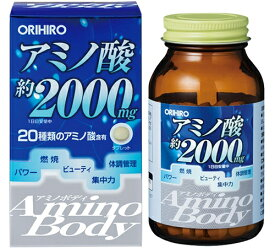 【アウトレット】オリヒロ「アミノボディ粒」約250粒【訳あり】【包装汚れ】