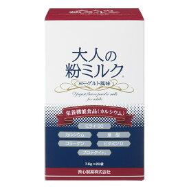 救心製薬「大人の粉ミルク」7.5g×20袋入り