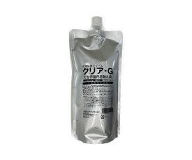 和光化学 皮膚保護クリーム「クリア-G」500g詰め替え用