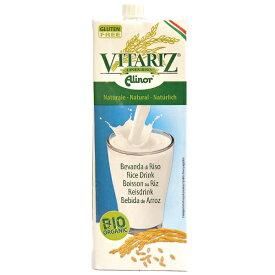 vitariz オーガニック ライス ミルク 1000mL イタリア 産 【送料 2本まで 510円 3本以降宅急便料金】